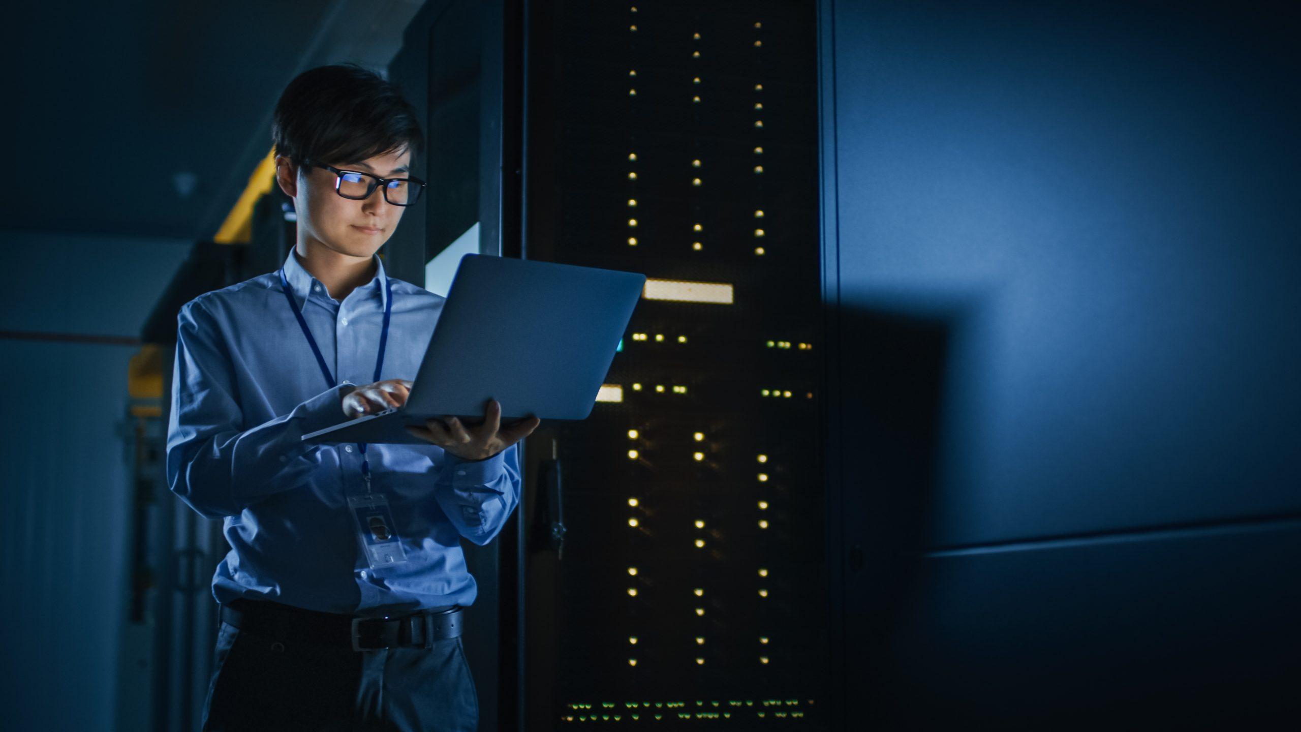 IT Specialist in Data Center